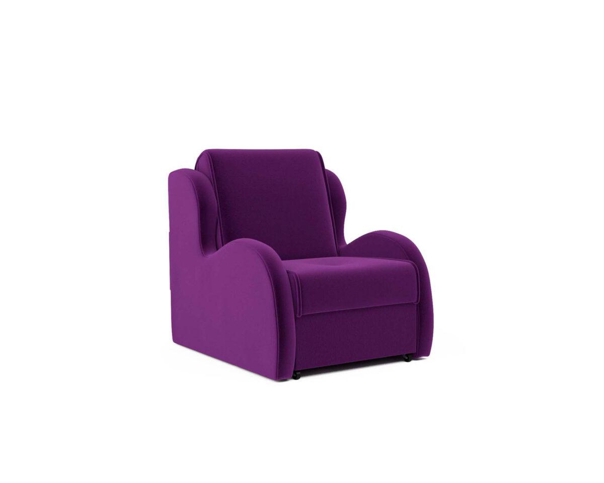 Атлант - фиолет 1